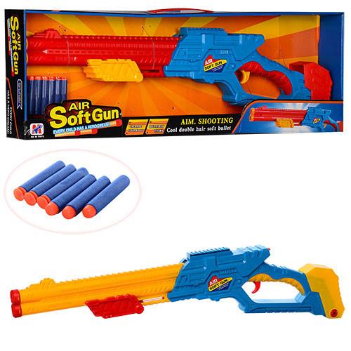 Игрушка для мальчика детское Ружье 2273