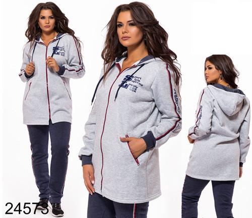 4586b4b4540 Теплый спортивный костюм трехнитка на байке большого размера
