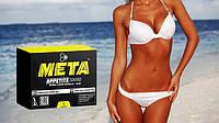 МЕТА - Комплекс для стрункої фігури (appetite control + metabolizer formula)