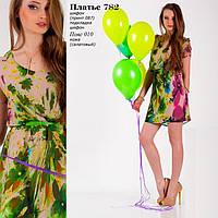 Яркое шифоновое летнее платье