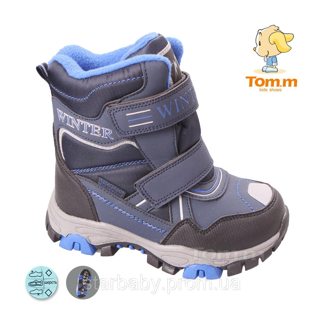 77b349db5 Дутики водонепроницаемая обувь для мальчиков средние размеры 28-33 оптом