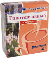 """Травяной чай для снижения артериального давления, сосудов и сердца """"Гипотензивный"""" Новое время, 20 пак. (40 г)"""