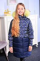 Зимняя удлиненная куртка на девочку с натуральным мехом ТМ MANIFIK
