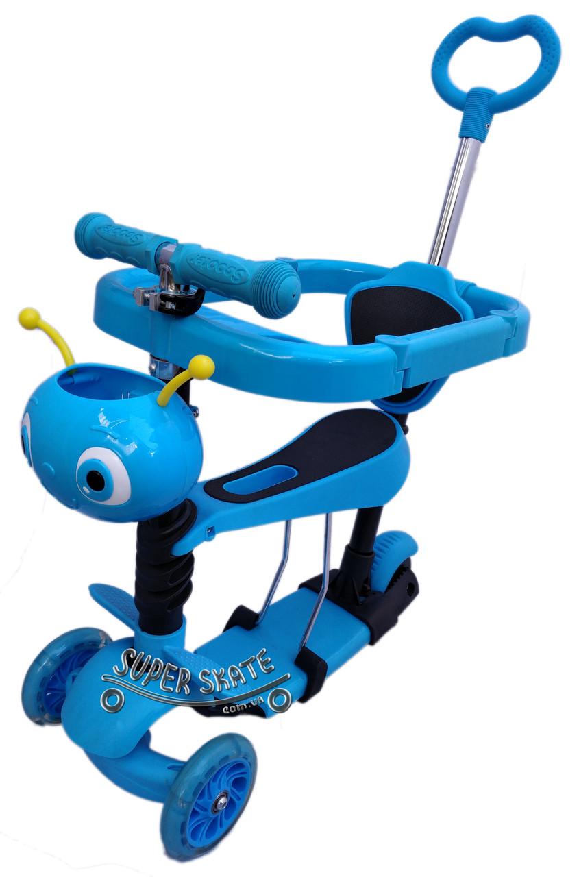 Трехколесный Самокат/Беговел 5в1 Scooter - Ufo Plus - С родительской ручкой и бортиком - Синий