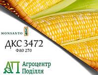 Семена кукурузы ДКС 3472 / DKC 3472 (ФАО 270)