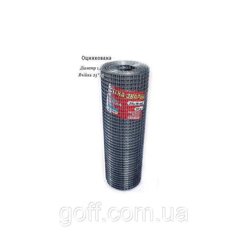 Сетка стальная 25х25х1.4мм 30мп