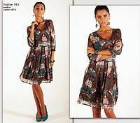 Яркое коричневое летнее женское платье