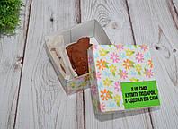 Какашка подарок, фото 1