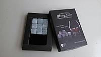 Камни для Виски Whiskey Stones WS (9 шт в упаковке), фото 1