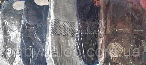 Кофта змейка погоны с пуговиц подлокотник(от 1 до 3 лет), фото 2