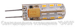 Светодиодная лампа G4 A30 1.5W 12V