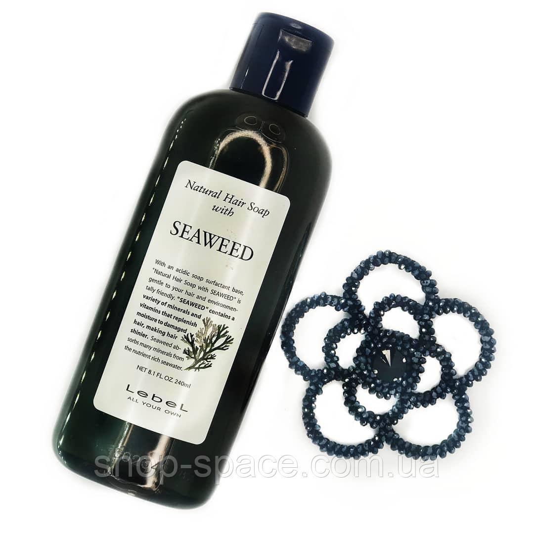 Шампунь Lebel with Seaweed, с экстрактом морских водорослей (для нормальных волос)