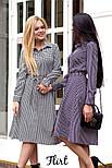 Женское стильное платье-рубашка длины миди с поясом (2 цвета), фото 2