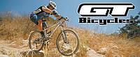 Новая серия велосипедов GT 2015 уже у нас!
