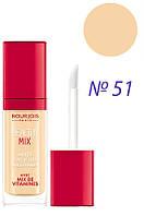 Bourjois Healthy Mix Concealer Корректор для лица и под глаза 51Light 7 мл Код 18
