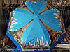 Автоматический зонт Fiaba код 787 , фото 7