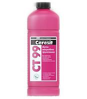 Грунт антимікробний Ceresit СТ-99; 1л