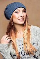 Стильна темно-синя шапка з бомбоном Erica