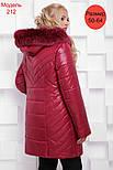 Женская зимняя куртка больших размеров (4 цвета), фото 2