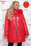 Женская зимняя куртка больших размеров (4 цвета), фото 7