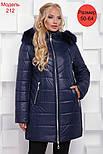 Женская зимняя куртка больших размеров (4 цвета), фото 6