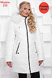 Женская зимняя куртка больших размеров (4 цвета), фото 4