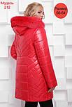 Женская зимняя куртка больших размеров (4 цвета), фото 5