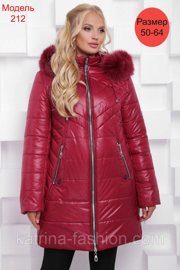 Женская зимняя куртка больших размеров (4 цвета)