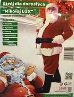 Костюм   карнавальный Санта Клаус