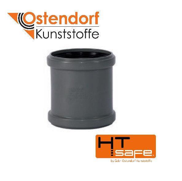 Муфта соединительная HT MM Ø50мм