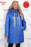 Женская зимняя куртка/полупальто больших размеров (6 цветов), фото 3