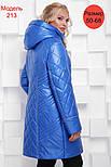 Женская зимняя куртка/полупальто больших размеров (6 цветов), фото 2