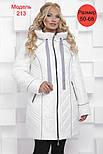 Женская зимняя куртка/полупальто больших размеров (6 цветов), фото 4