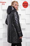 Женская зимняя куртка/полупальто больших размеров (6 цветов), фото 6