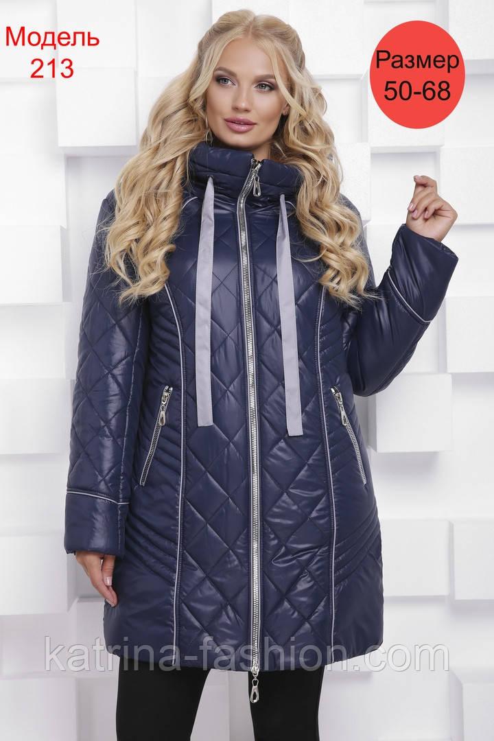 Женская зимняя куртка/полупальто больших размеров (6 цветов)