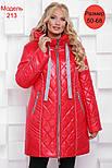 Женская зимняя куртка/полупальто больших размеров (6 цветов), фото 7