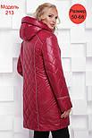 Женская зимняя куртка/полупальто больших размеров (6 цветов), фото 8