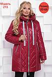 Женская зимняя куртка/полупальто больших размеров (6 цветов), фото 10