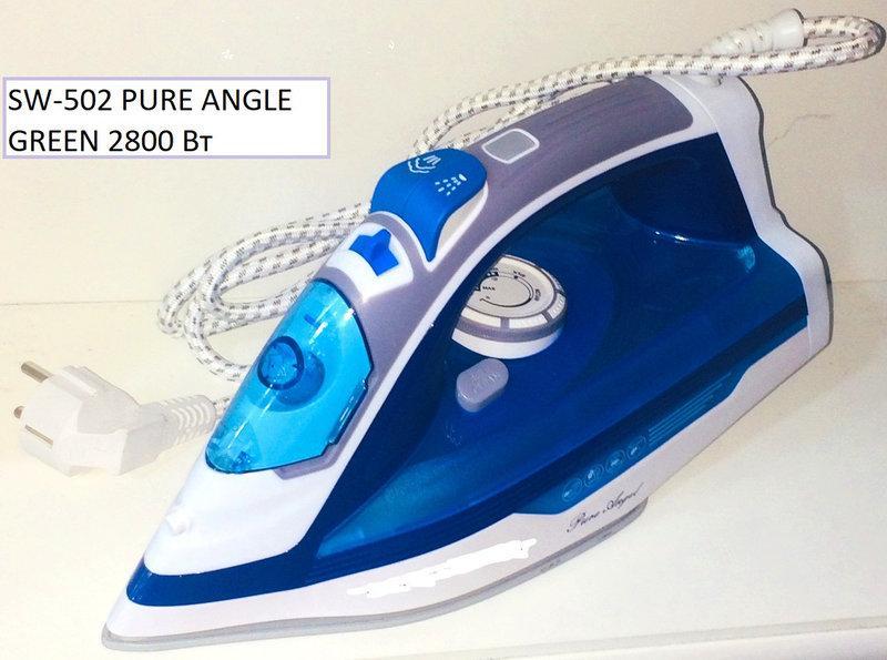 Утюг SW-502 PURE ANGLE  2800 Вт