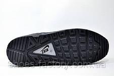 Кроссовки мужские в стиле Nike Air Max Skyline, Кожаные , фото 2
