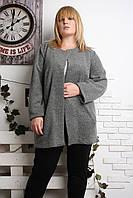 Жакет большого размера Магда графит, пиджак для полных женщин, одежда большого размера