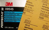 Наждачная водостойкая бумага P1500, 3М, 09545, в листах