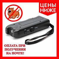 Ультразвуковой отпугиватель собак Ximeite MT-650E