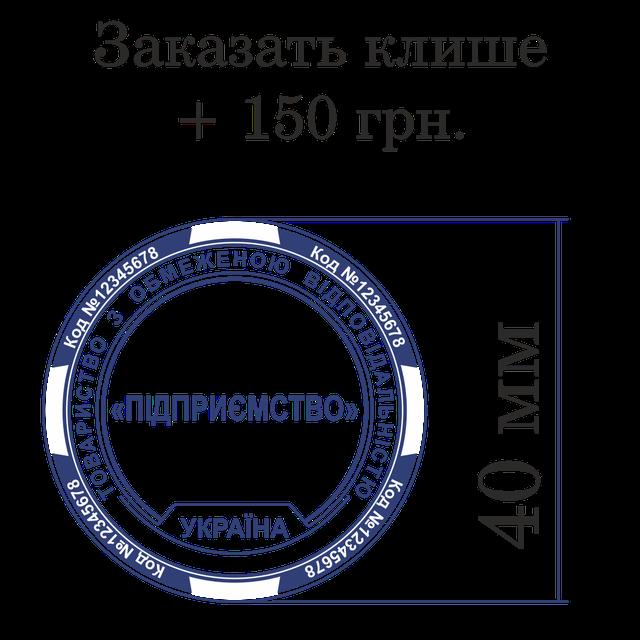 Пример оттиска оснастки для круглой печати Printer R40