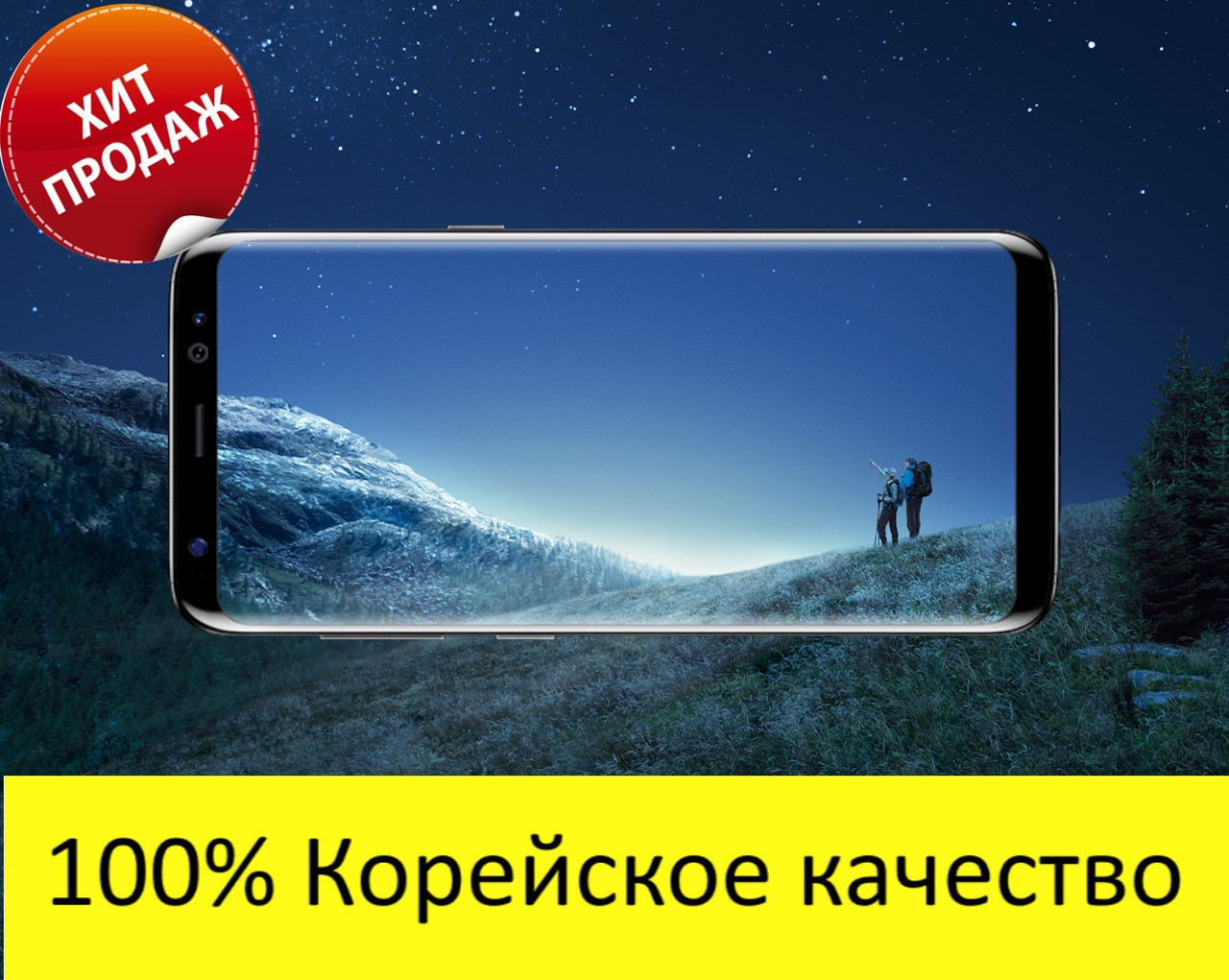 Скидка на смартфон  Samsung  S9 c Гарантией 1 ГОД самсунг s6/s8