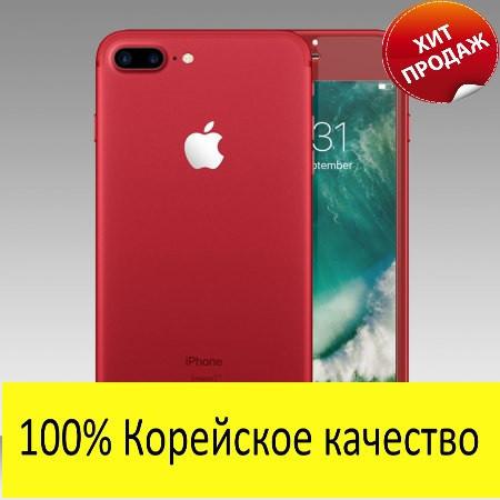 100 % Копия IPhone  7 + Чехол и Стекло в подарок ! айфон 4s/5s/6s/7s