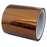 Термоскотч каптон Kapton 60мк. 150мм x 33м каптоновый скотч термостойкий Koptan (Sko-150), фото 2