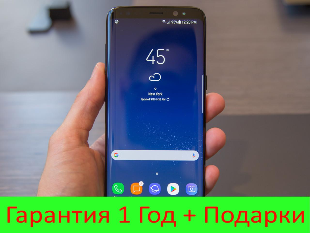 Новый Samsung Galaxy S9 + Чехол Стекло в подарок !  самсунг /s5/s4/s3/s8/s9/S6