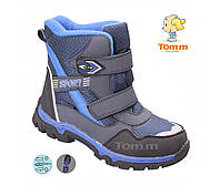 Детские термо-ботинки Tom.m размер  31. 35 .36.37