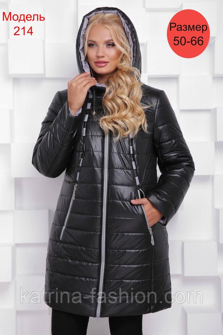 ae667d29811 Женская зимняя удлиненная куртка больших размеров (5 цветов) - KATRINA  FASHION - оптовый интернет